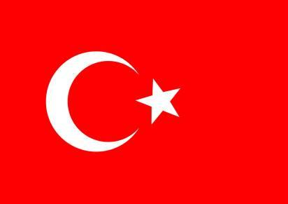 Du Bist Auf Der Suche Nach Einem Tattoo Spruch Auf Türkisch? Hier Bist Du  Richtig! Wir Haben Hier Passende Tattoo Sprüche Zusammen Gestellt.