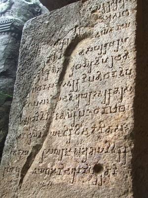 Indische Schrift Tattoo Schriften Indische Schrift Auf Tattoo